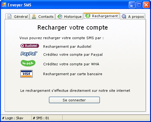 Rechargement SMS